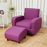 伊登 義式生活 單人獨立筒沙發椅(紫)