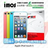 【現貨】Apple iPod touch 5 iMOS 3SAS 防潑水 防指紋 疏油疏水 螢幕保護貼