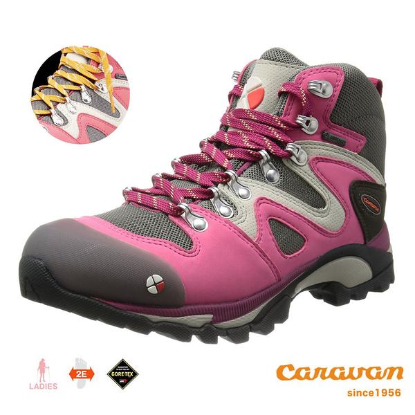 【日本Caravan】 C4_03 戶外登山健行鞋 - 粉紅 (女性款)