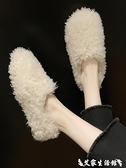 懶人鞋 白色毛毛鞋女冬外穿新款棉鞋秋季孕婦鞋一腳蹬懶人豆豆鞋 艾家