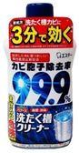 日本製 愛詩庭(雞仔牌) 99.9% 強力除菌 洗衣槽 清潔劑 除菌 消臭 洗衣機 洗衣槽 550g
