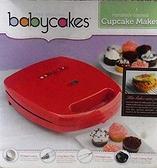 [9美國直購] 紙杯蛋糕製作機 BABYCAKES Cupcake Maker CC-96RD non Stick coated