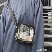 透明包包新款果凍蹦迪男包斜挎簡約百搭學生韓版單肩小方包『艾麗花園』