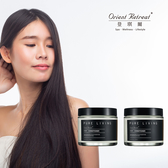【Orient Retreat登琪爾】 特調草本護髮霜250g 買一送一
