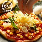 新品!12月限定!瑪莉屋口袋比薩pizza【瑪格麗特披薩】薄皮/一入