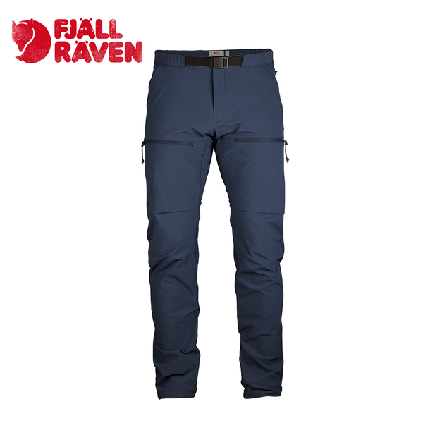 瑞典 Fjallraven High Coast Hike Trousers 休閒長褲 男款 海軍藍 #81523