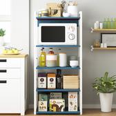 廚房五層落地置物架  廚房收納架 微波爐置物架《生活美學》