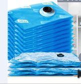 真空壓縮袋棉被真空收納袋衣物真空袋被子抽氣特大號 東京衣櫃