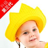 寶寶洗頭神器矽膠嬰兒童防水護耳幼兒小孩洗澡洗頭髮浴帽子可調節