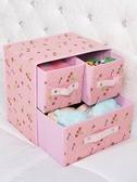 抽屜式內衣收納盒裝文胸襪子內褲的盒子布藝可折疊收納箱整理箱 mks薇薇