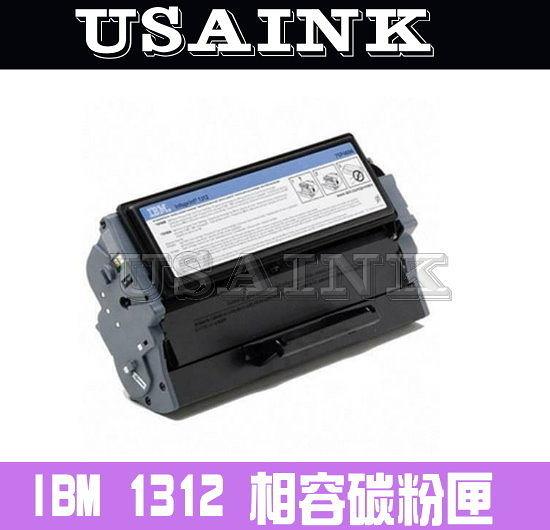 USAINK ~IBM InfoPrint 1312  黑色環保碳粉匣 瘋狂下殺 75P/4686/75P4686