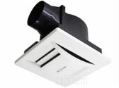 【麗室衛浴】康乃馨  智慧變頻節能換氣扇  ES-103  目錄及說明書