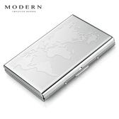 德國MODERN金屬卡盒防消磁薄卡包屏蔽NFC防盜刷男女銀行卡套RFID 台北日光