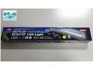 {台中水族} MA -ED5 水草LED跨燈-1.2尺 特價