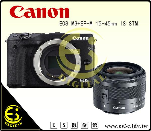 ES數位 Canon EOS M3 EF-M 15-45mm F3.5-6.3 IS STM 廣角 標準變焦鏡 單鏡組 公司貨