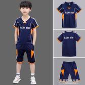 兒童裝男童夏裝套裝中大童10夏季運動男孩短袖籃球服15歲【東京衣秀】