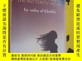 二手書博民逛書店Existence:the罕見butterfly dream 《