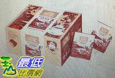 COSCO代購]  促銷至1月20日 W37742 鮮一杯巴西喜拉朵濾掛 11公克 X 50包 (2組)