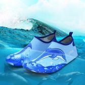 沙灘襪慈拓夏季男女潛水浮潛鞋防滑防割兒童沙灘溪流軟鞋速干兩棲潮汐鞋摩可美家