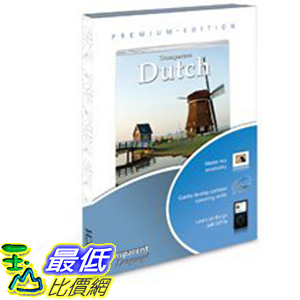 [106美國直購] 2017美國暢銷軟體 Premium Dutch Language Tutor Software & Audio Learning CD-ROM Windows Mac