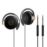 頭戴式耳機掛耳式耳機運動跑步頭戴耳掛式有線耳麥不傷耳帶麥筆記本電腦春季新品