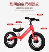 兒童平衡車小孩無腳踏自行車 cf 全館免運