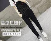正韓寬鬆黑色牛仔背帶褲女可愛九分學生顯瘦連體長褲  魔法鞋櫃