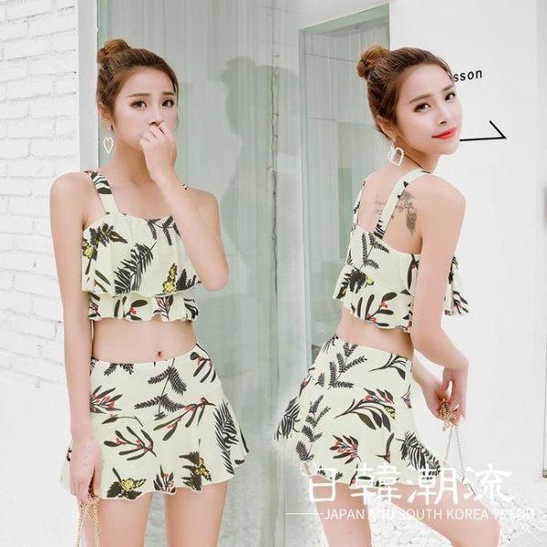 泳衣  2019新款韓國分體小香風女生溫泉泳衣兩件套平角顯瘦度假泳裝批發