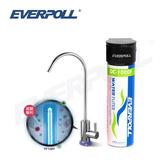 EVERPOLL DC-1000單道雙效淨水器搭配UV-801 UV滅菌小資型龍頭 大大淨水