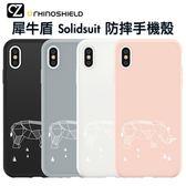 犀牛盾 Solidsuit 客製化手機殼 xs max xr x 8 7 S10 S9 Note9 5Z P20 OnePlus6 手機殼 幾何-動物系列 犀牛