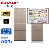 SHARP夏普501L極鮮大冷凍庫冰箱 SJ-GT50BT-T-星鑽棕~含拆箱定位(日本原裝)