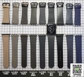 蘋果錶帶 適用蘋果手錶 Apple Watch 4 iwatch錶帶 手工制作 牛皮 男女 雙11