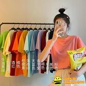 糖果色紫色短袖T恤女年夏季新款寬松內搭橙色打底上衣【happybee】