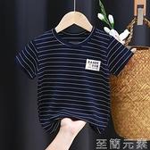 男童T恤 兒童短袖t恤冰絲男童夏裝寶寶上衣男孩衣服夏季女童條紋童裝 至簡元素