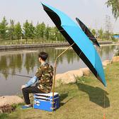 釣魚傘黑膠2.2/2.4米雙層萬向防雨防曬摺疊戶外遮陽垂釣傘  WY【快速出貨八折優惠】