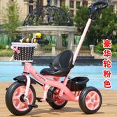 手推車 推行高景觀寶寶兒童手推車 可坐三輪車避震小孩童車自行車xw 【快速出貨】