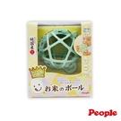 People 彩色米的洞洞球-柔軟