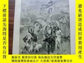 二手書博民逛書店【罕見】1900年木刻版畫《春天來了》美女、天使、白馬、花開(F
