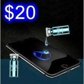 NANO液態奈米手機膜 第四代升級版 液體隱形保護膜 手機鍍膜 增加螢幕塗層 減少指紋