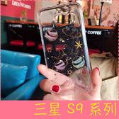 【萌萌噠】三星 Galaxy S9 / S9 Plus  原創可愛女款 閃粉太空月球保護殼 透明滴膠 全包軟殼 手機殼