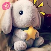 公仔 長耳朵兔公仔毛絨玩具垂耳兔子玩偶抱枕布娃娃女生可愛生日禮物女【幸福小屋】