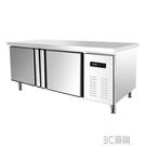冷藏工作台220v商用操作台冰箱平冷保鮮冷凍櫃奶茶店設備水吧台 3C優購HM