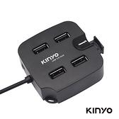 KINYO USB2.0 x4集線器+手機支架HUB-27【愛買】