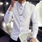 襯衫 春季長袖襯衫男士韓版修身型青少年百搭白色休閒襯衣潮男裝寸衫男【快速出貨八折搶購】