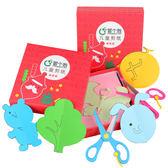 兒童剪紙彩盒裝兒童剪紙手工3-6-8歲幼兒園寶寶益智DIY制作立體折紙大全 一件82折