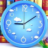 (交換禮物)掛鐘時尚創意客廳掛表兒童臥室靜音卡通鐘表簡約菲洛特石英鐘