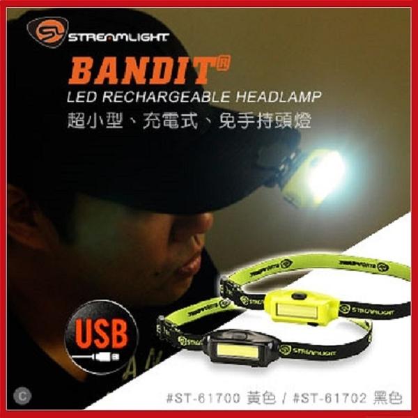 Streamlight Bandit USB充電式頭燈( #61700 黃色 )【AH14072】99愛買小舖