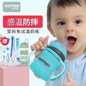 奶瓶 愛因美嬰兒奶瓶玻璃新生兒硅膠套寬口徑玻璃奶瓶防摔奶瓶寶寶用品 玩趣3C