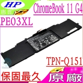 HP 電池(原廠)-惠普 CHROMEBOOK 11 G4,HSTNN-LB6M,PE03036XL,HSTNN-PB6J,TPN-Q151,767068-005,PE03XL