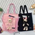 胸包 補習袋小學生美術袋兒童包包百搭側背斜背包女童休閒補課手提袋